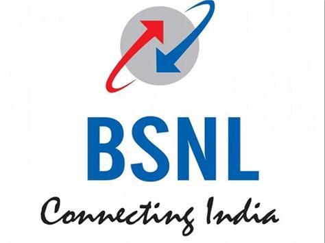 bsnl 78323 employees retired under vrs