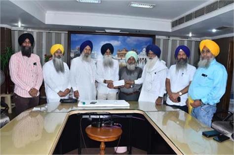 shiromani committee