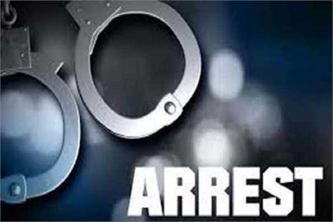 phagwara police  member  arrested