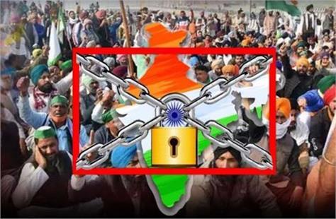 bharat bandh samyukt kisan morcha jalandhar