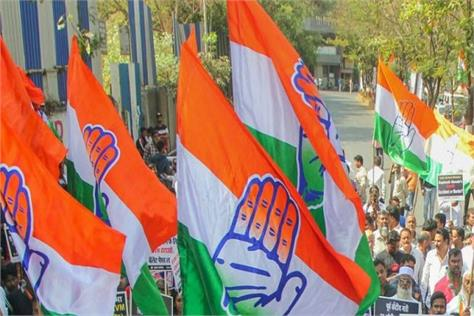 lok sabha elections 2019 congress releases fifth list of 56 candidates