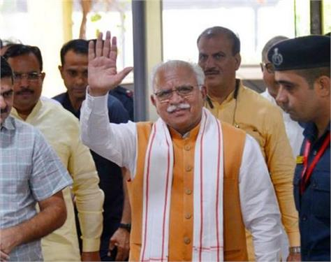 cm khattar convenes meeting of mayor and commissioners of municipal corporation