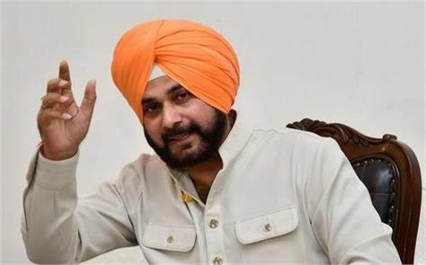 sidhu s first meeting with working presidents today