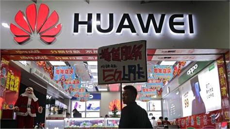 us investigating huawei criminal case report