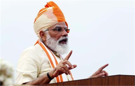 pm looted the mention of sanitary napkins from the ramparts of the red fort