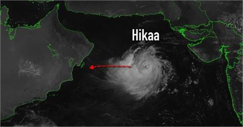 after amfan now the danger of hika cyclone in gujarat