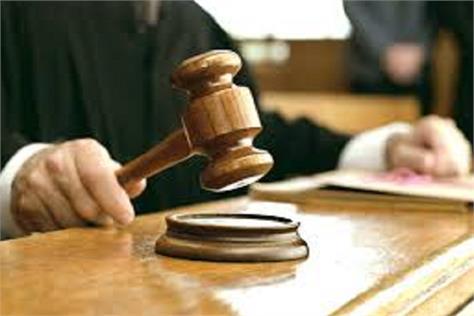 court sentence snatcher