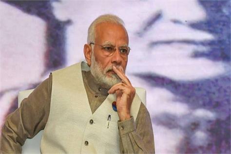 pm modi congratulates congress on victory accept public mandate