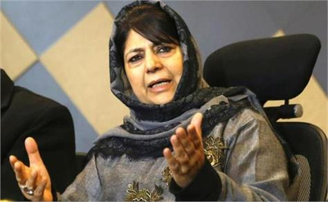 trump statement is a huge policy shift said mehbooba