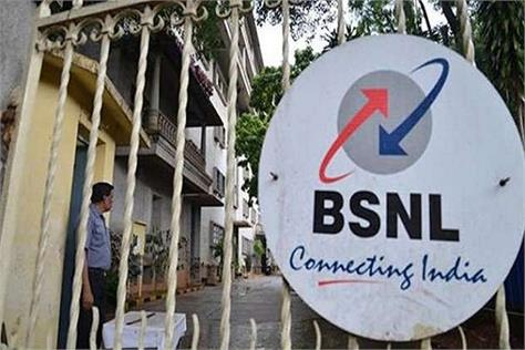 bsnl s loss increased to rs 7 992 crore in 2017 18