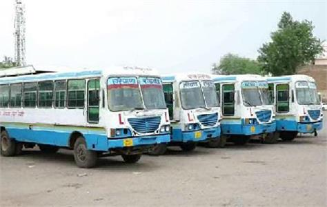 2 day strike from roadways employees