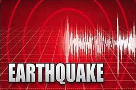 earthquake felt in uttarkashi