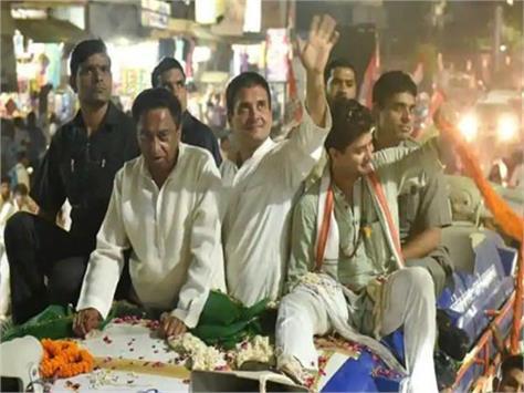 complaint of rahul gandhi road show
