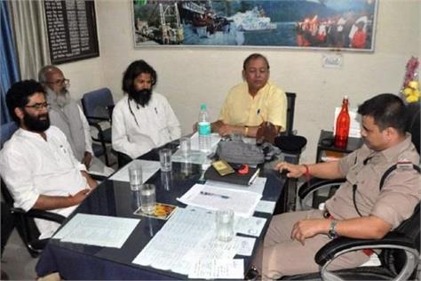 swami dayanand files lawsuit against union minister