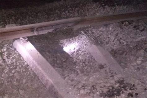 naxalite blasted rail tracks