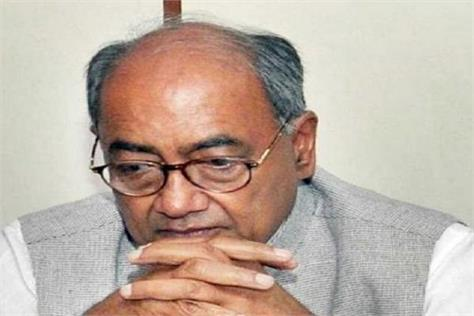 digvijay singh s travesty is pain say i vote with congress speech