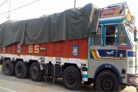 the truck full of onions recovered from chhina beed