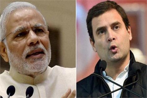 cbi rakesh asthana congress rahul gandhi narendra modi