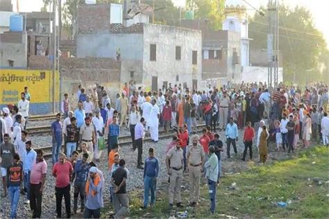 amritsar rail accident to pay homage to the families of bihar
