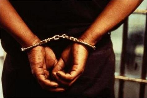 naxalite and his son arrested