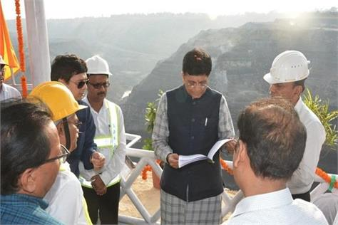 railway minister on the jharkhand tour
