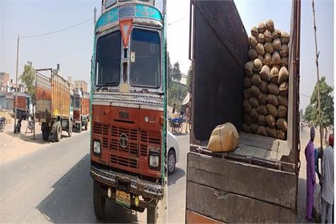 conflicts in grain market in connection with loading of paddy