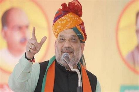 know amit shah political journey