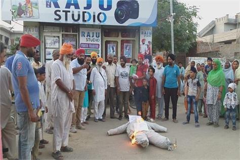 unemployed sanjha morcha naviwala punjab news