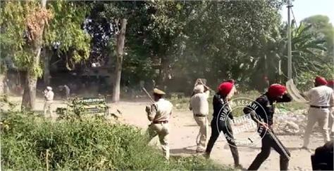 amritsar incident