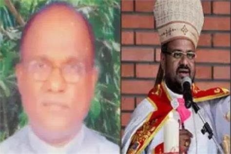 father kuriakose found dead in his room
