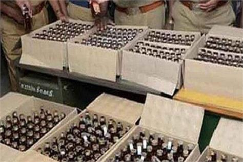 the big success of the police 1000 bags liquor