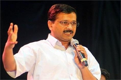 kejriwal blame modi government about strike of petrol pumps