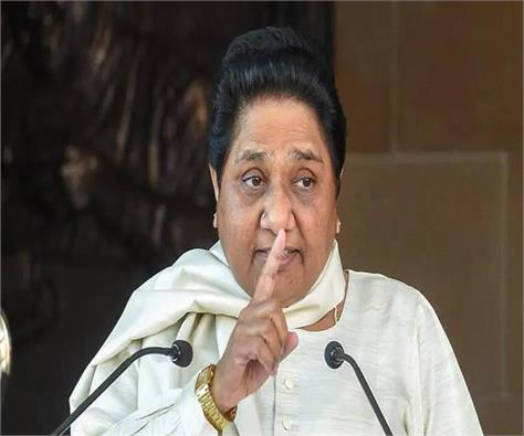 bjp should apologize to the people of the country mayawati