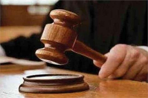 sentenced to death for rape convict in life imprisonment