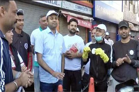 cleanliness race in nahan