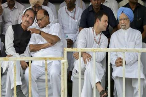 maharashtra congress ncp alliance cracks 50 seats demanded by pawar