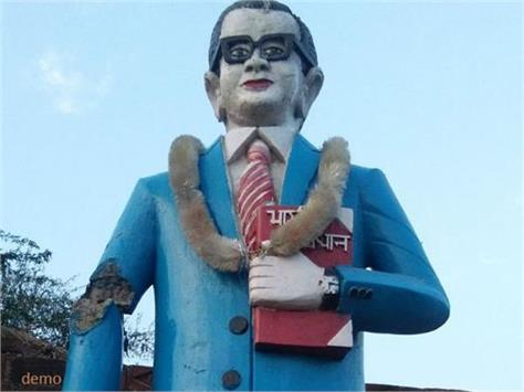 statue of baba saheb damaged by mischievous elements