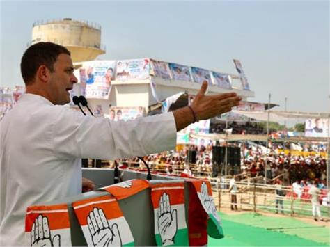 rahul gandhi in mp