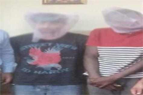 solan police intoxication dealer arrested