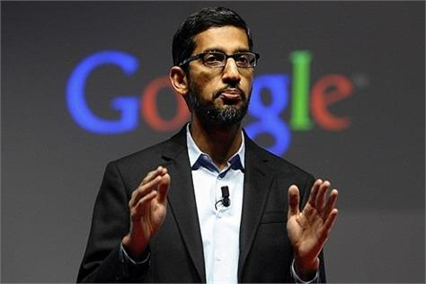 google bin in china with this new plan will enter the chinese market