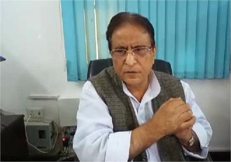 water corporation recruitment case big relief to azam khan