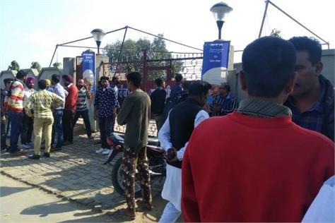 bomb blast in amritsar