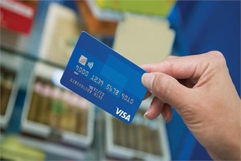 mastercard and visa will give tax you can increase the burden on