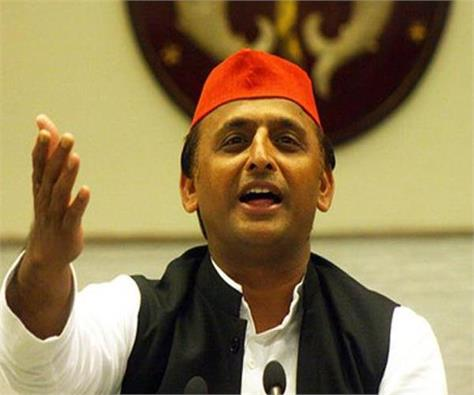 fake fraud proposes to construct a new assembly in cg city akhilesh
