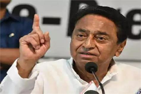 what did kamal nath say about giving women tickets