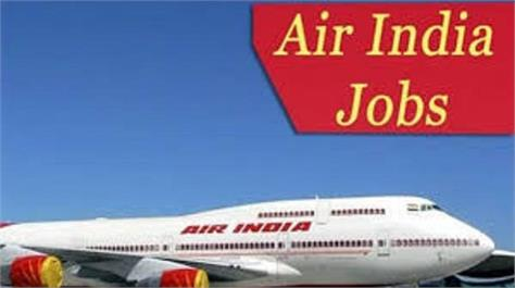 air india invites applications for 12 posts