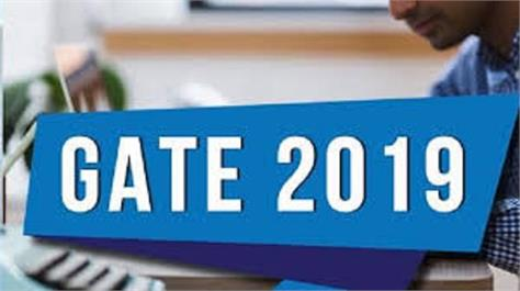 gate 2019 make these 4 easy steps changes to exams city