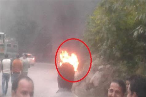 sudden fire in moving car