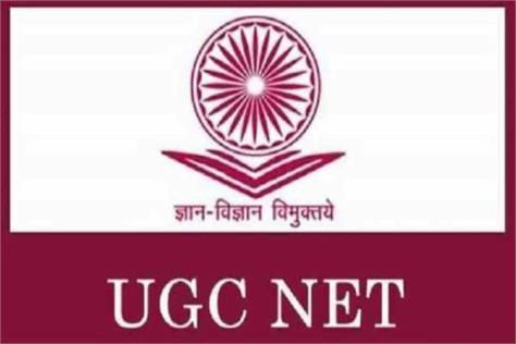 ugc net 2018 admit card issue such download