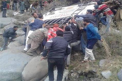 at least 20 dead after a bus fell into a deep gorge in poonch district